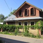 Guest House Volzhskaya Dacha,  Plyos