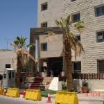 Beity Rose Suites Hotel, Amman