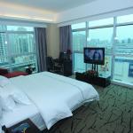 Xiamen Landscape Neegeen Hotel, Xiamen