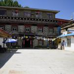 Hotel Pictures: Daocheng Drolma's Guest House, Daocheng