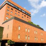 Hachinohe Grand Hotel,  Hachinohe