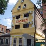 Hotel Rostov,  Rostov on Don