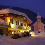 Hotellbilder: Hotel Oberwirt - Das herzliche Hotel, Viehhofen