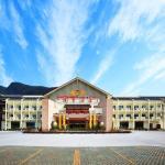 Zhang Jiajie State Guest Hotel, Zhangjiajie