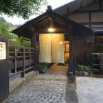 Ryokan Yumotoso,  Minamioguni