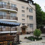 Guest House Lidia, Anapa