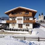 Photos de l'hôtel: Landhaus Tirol, Hopfgarten im Brixental