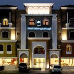 Aswar Hotel Suites, Al Khobar