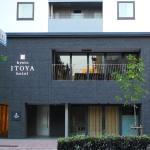 Kyoto Itoya Hotel,  Kyoto