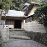 Kamata, Yugawara