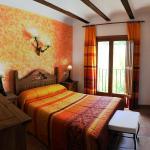 Hotel Pictures: El Mirador de Riópar Viejo, Riópar