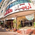 Arbella Boutique Hotel, Sharjah