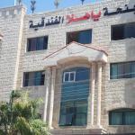 Ya Hala Hotel Suites, Amman