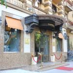 Imperial Palace Hotel Yerevan,  Yerevan