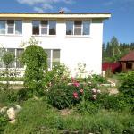 U Ozera Guest House, Kirillov