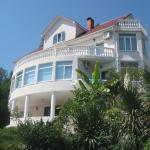 Akvarel Guest House,  Dagomys