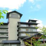 Kurobe View Hotel,  Omachi