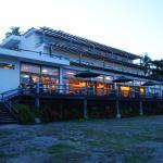 Almont Beach Resort,  Surigao