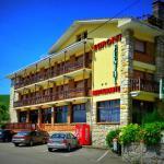 Hotel Europa,  San Roque del Acebal