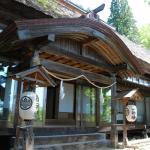 Oshi Ryokan, Nagano