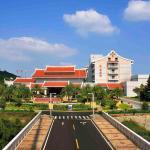 Hotel Pictures: Quanzhou Guest House - Jinling Hotels & Resorts, Quanzhou