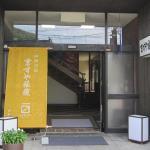 Masuya Ryokan,  Izumo
