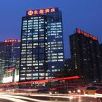 Dong Huang Hotel,  Beijing