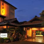 Hotel Syusui-en, Ibusuki