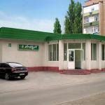 Atrium Hotel, Melitopol'