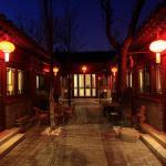Jihouse Hotel,  Beijing