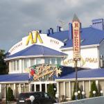Metropol,  Rostov on Don