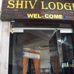 Shiv Inn, Pune