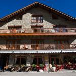 Hotel Pictures: Hostal la Font, Os de Civís
