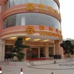 He Xie Hotel Shenzhen,  Baoan