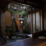 Guesthouse Itoya Kyoto, Kyoto