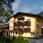 Pension-Appartements Waldruh,  Achenkirch