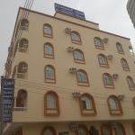 Beit Almurooj Hotel Apartment, Salalah