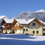 Hotel Pictures: Land- und Appartementhaus Pircher, Aich