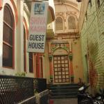 Shivakashi Guest House, Varanasi