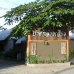 Pai Klang Vieng, Pai