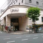 Hotel Siena, Tokyo