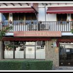 Hosteria Verahouse,  Jaraiz de la Vera