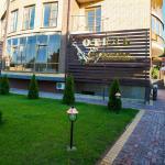 Skripka Hotel, Krasnodar