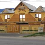 Casa Petru, Târgovişte