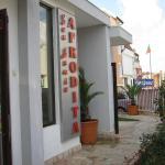 Fotos de l'hotel: Seahouse Afrodita, Nesebar