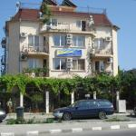 Georgiev Guest House,  Ravda