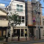 Vann Amor Apartment Takenotsuka, Tokyo