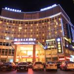 Atlanta Regal Hotel,  Yiwu