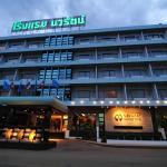 Navarat Heritage Hotel, Kamphaeng Phet