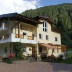 Foto Hotel: Apart Garni Auhof, See